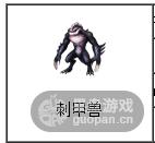 QQ图片20160401100125.png