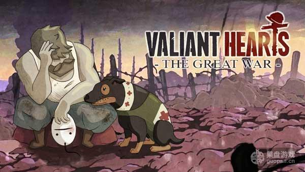 cry_plays__valiant_hearts___the_great_war_by_thedreamtraveler-d82xtxj.jpg