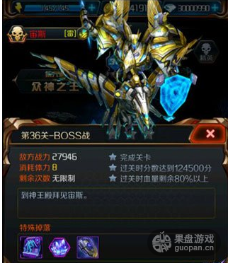 QQ图片20160402103619.png