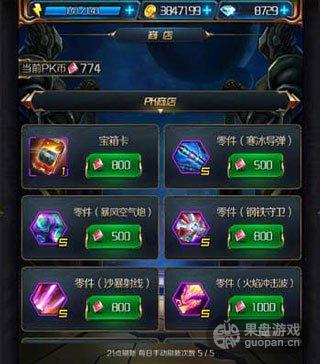 QQ图片20160402115517.png