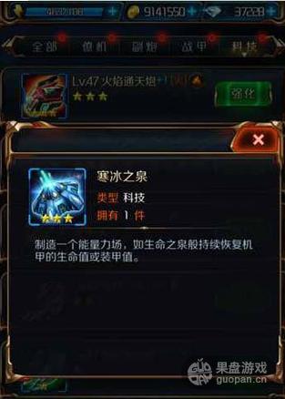 QQ图片20160402115741.png