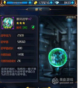 QQ图片20160402123030.png