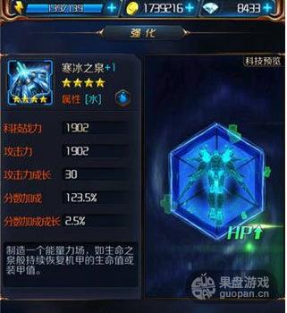 QQ图片20160402123052.png