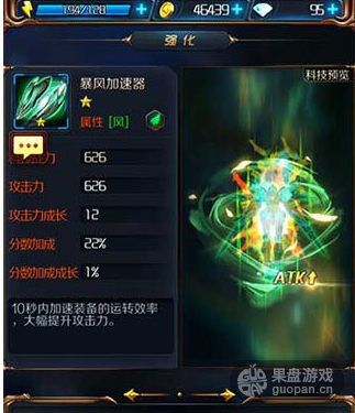 QQ图片20160402123445.png