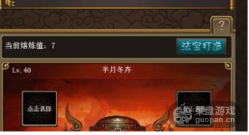 QQ图片20160402135844.png