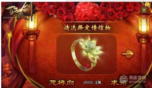 QQ图片20160402143404.png