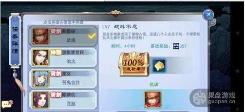 QQ图片20160402145845.png