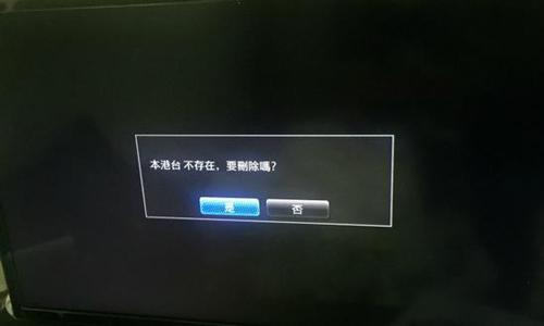 5l7X-fxqxcnr5193298-(1).jpg