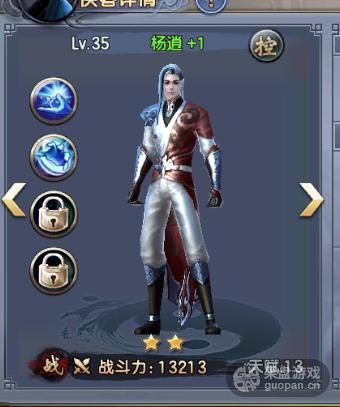 杨逍.png