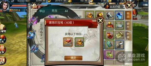 QQ图片20160408225753.png