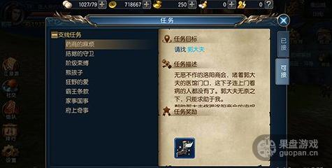 QQ图片20160408231704.png