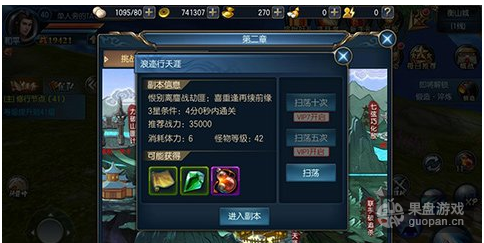 QQ图片20160408235753.png
