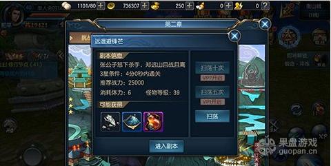 QQ图片20160409000051.png