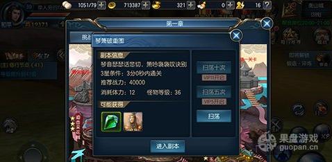 QQ图片20160409000308.png