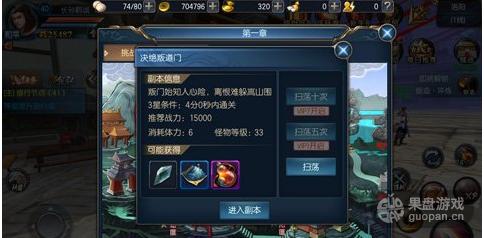 QQ图片20160409000543.png