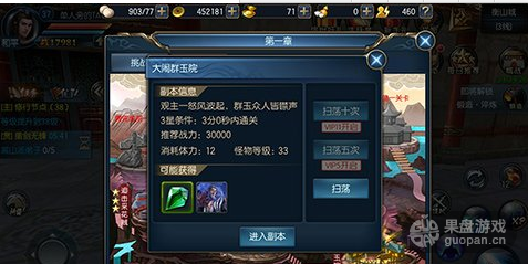 QQ图片20160409000835.png