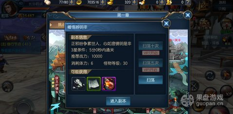QQ图片20160409001128.png
