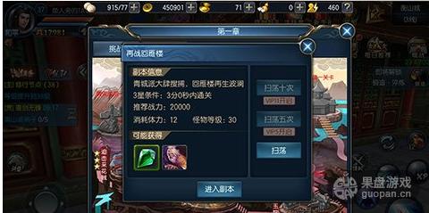 QQ图片20160409001354.png