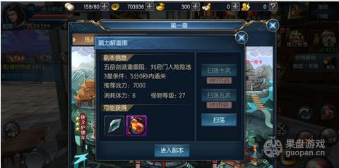 QQ图片20160409001748.png