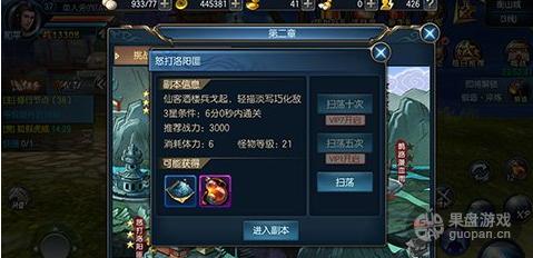 QQ图片20160409002023.png