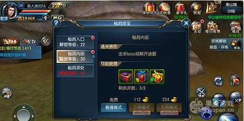 QQ图片20160409002627.png