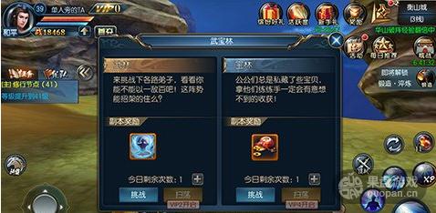QQ图片20160409002742.png