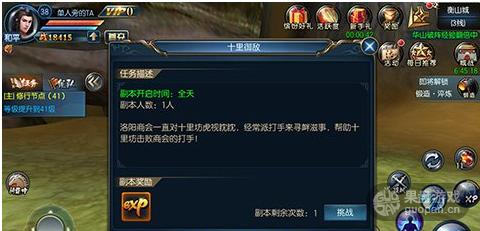 QQ图片20160409002852.png