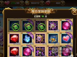 QQ图片20160409120712.png