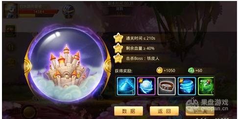 QQ图片20160409120918.png