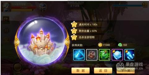 QQ图片20160409121043.png