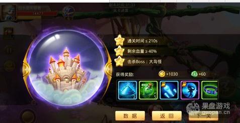 QQ图片20160409121240.png