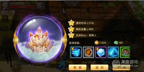 QQ图片20160409121339.png