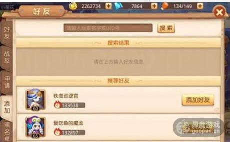 QQ图片20160409144200.png