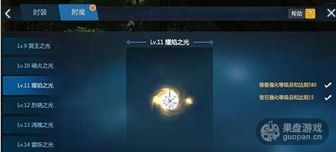 QQ图片20160409160026.png