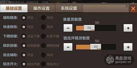 QQ图片20160410235317.png