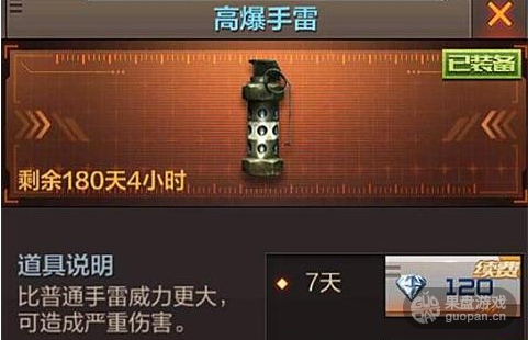 QQ图片20160413221036.png