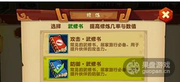 QQ图片20160414214719.png