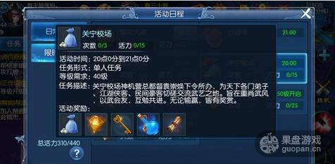 QQ图片20160414224109.png