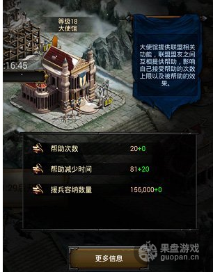 QQ图片20160416173201.png