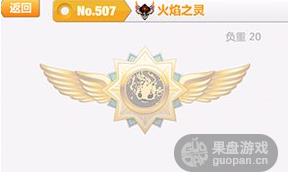 QQ图片20160418115744.png