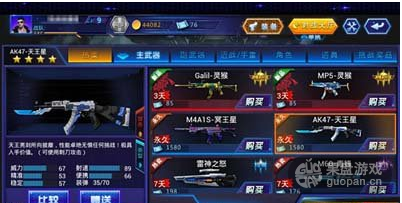 QQ图片20160418224832.png