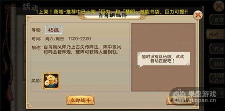 QQ图片20160419003143.png