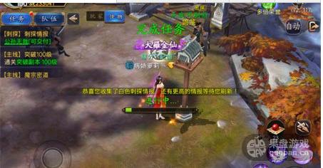 QQ图片20160328224913.png