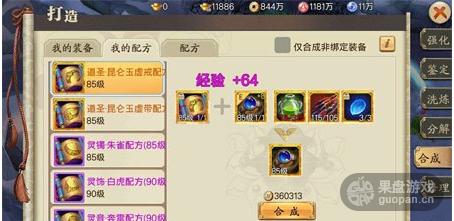 QQ图片20160419132417.png