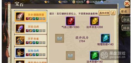 QQ图片20160419133025.png
