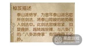 QQ图片20160419183606.png