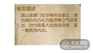 QQ图片20160419184033.png