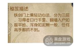 QQ图片20160419184140.png