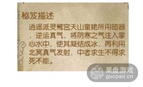 QQ图片20160419184808.png