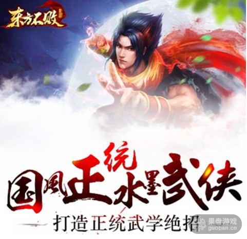 QQ图片20151118120653.png